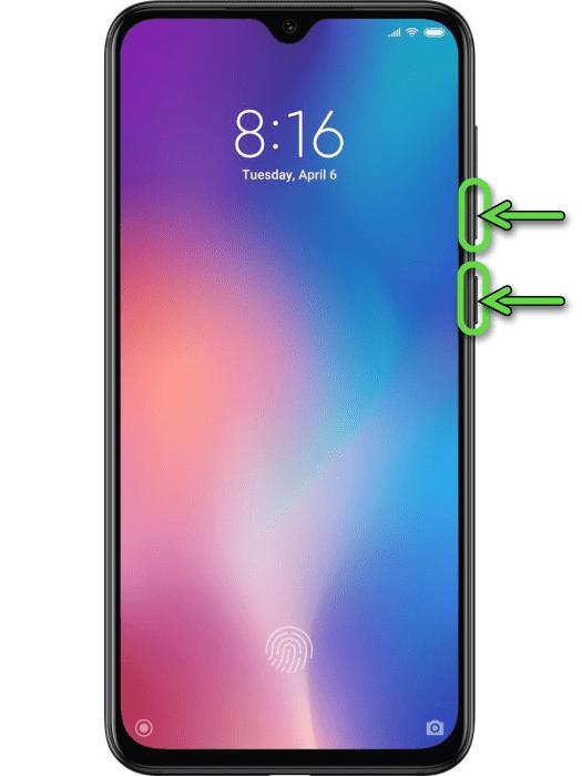 Android-смартфон Xiaomi комбинация аппаратных кнопок для создания снимка экрана