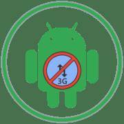 Как отключить 3G на Андроид