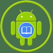 Приложения для чтения книг для Android