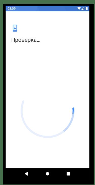 Проверка перед добавлением аккаунта в настройках мобильного устройства с Android