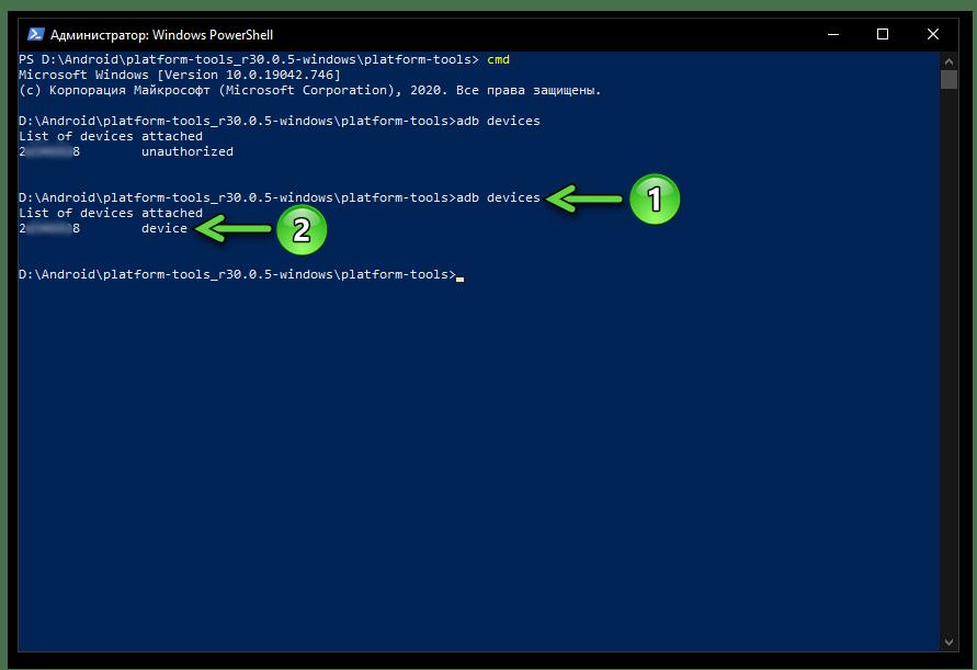 Проверка правильности подключения Android-устройства в режиме Отладка по USB к ПК через Windows PowerShell - команда adb devices - device