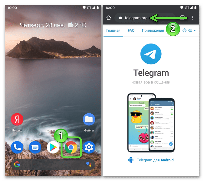 Telegram для Android мобильная версия официального сайта мессенджера