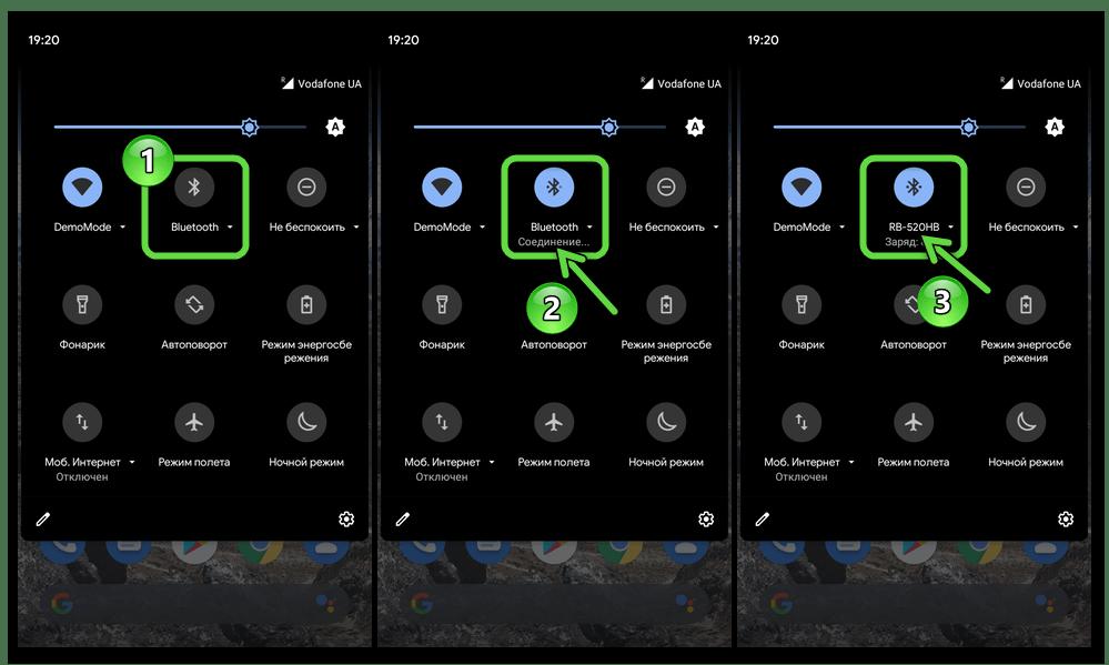 Android Автоматическое подключение к ранее сопряженным с девайсом Bluetooth-наушникам