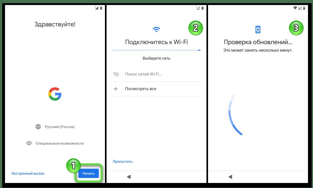 Android первоначальная настройка девайса после сброса с целью удаления графического ключа