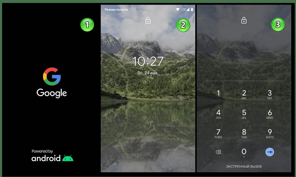 Android процесс перезагрузки операционной системы и устройства в целом, завершение запуск ОС