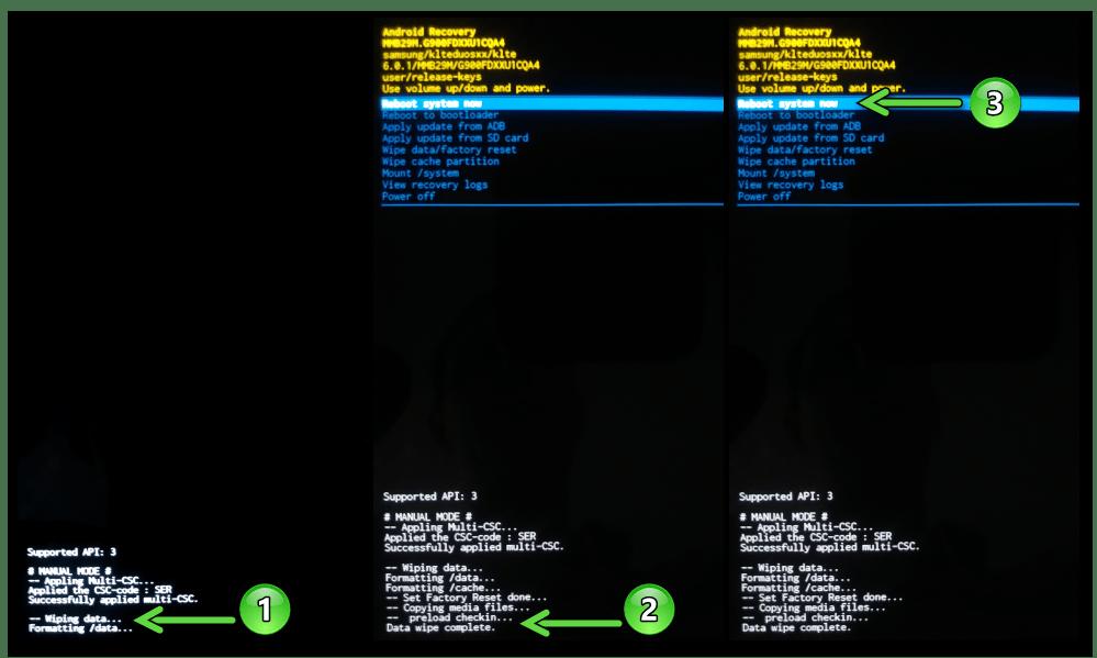 Android процесс сброса устройства в к заводским настройкам через предустановленную среду восстановления (рекавери), перезагрузка в ОС