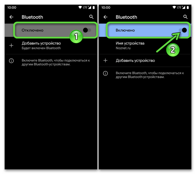 Android Включение модуля Bluetooth в Настройках ОС устройства