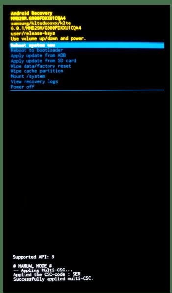 Android Заводская среда восстановления смартфона (рекавери)