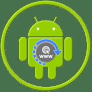 Как обновить браузер на телефоне Андроид