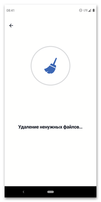 Ожидание завершения процедуры удаления ненужных данных в приложении CCleaner для мобильной ОС Android