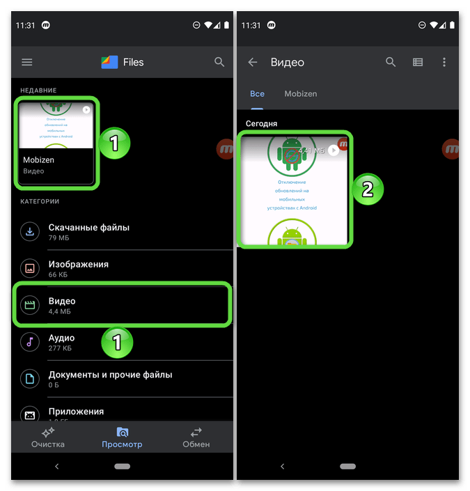 Папка с видео, созданными в приложении Mobizen на мобильном устройстве с Android