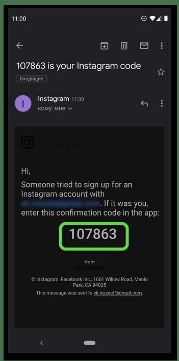 Письмо с кодом для регистрации аккаунта по адресу электронной почты в приложении Instagram на телефоне с Android