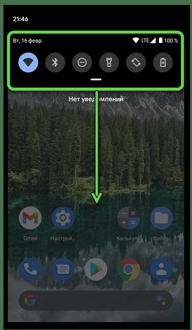 Развернуть пункт уведомлений на мобильном устройстве с ОС Android