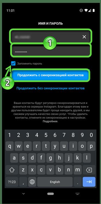 Указание логина и пароля для регистрации аккаунта в приложении Instagram на телефоне с Android