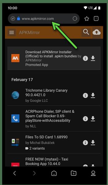 ВКонтакте для Android - переход на сайт apkmirror.com для скачивания старой версии приложения