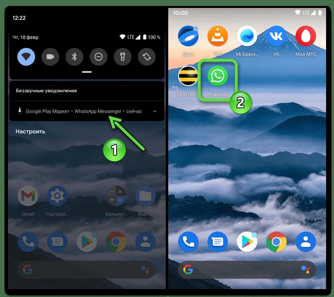 WhatsApp для Android процесс инициированной с ПК установки мессенджера на девайс