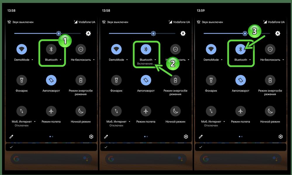 Android Активация Bluetooth-модулей на двух девайсах для передачи VCF-файла с контактами с одного на другой