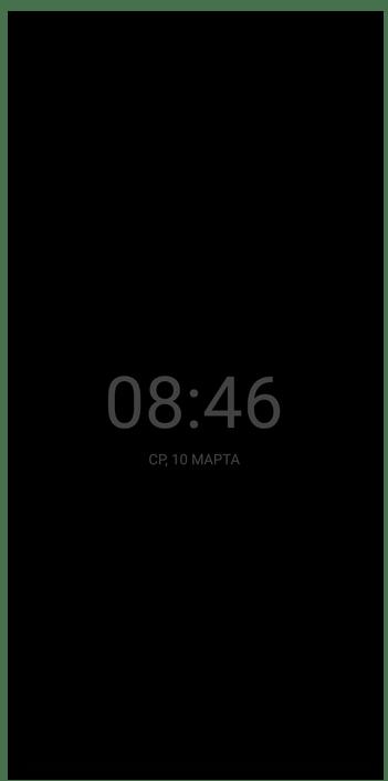 Демонстрация работы приложении Always On AMOLED на мобильном устройстве с ОС Android