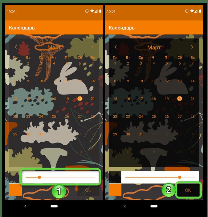 Дополнительная настройка виджета Календаря на главный экран на мобильном устройстве с Android