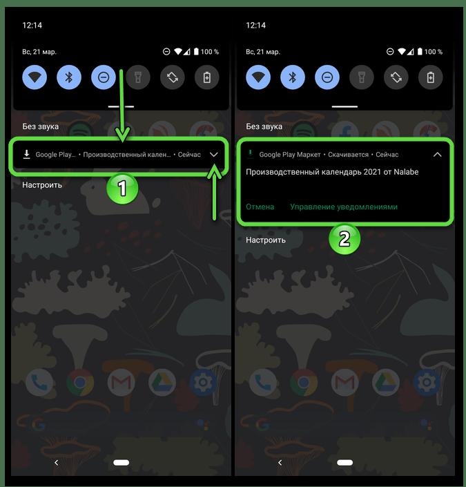 Ход установки приложения из Google Play Маркета на ПК на мобильный девайс с Android