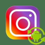 Как обновить Инстаграм на Андроиде