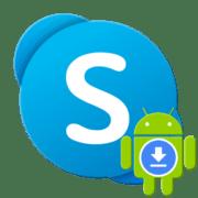 Как установить Скайп на телефон с Андроид