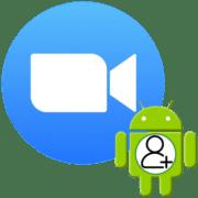 Как зарегистрироваться в Зум на телефоне с Андроид