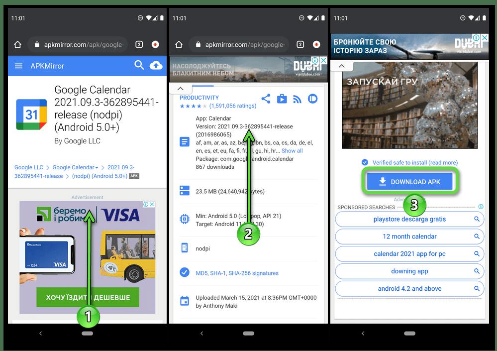 Переход к скачиванию APK установщика приложения Календаря на сайте APKMirror для установки на мобильный девайс с Android