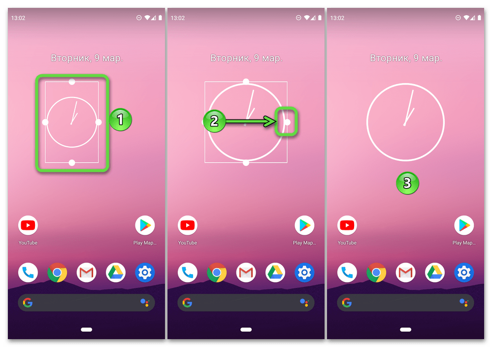 Перемещение и изменение размера виджета с часами для установки на главном экране устройства с Android