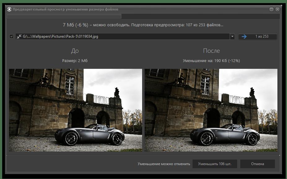 Скачать с официального сайта последнюю версию программы для удаления программ Files Inspector для Windows