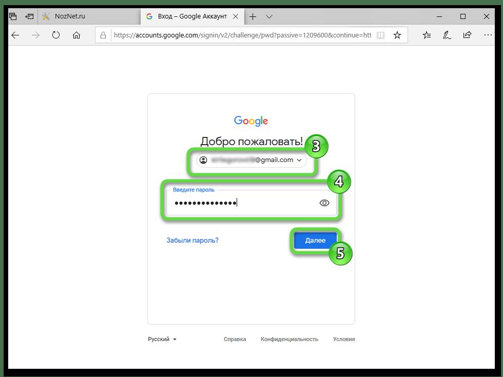 Viber для Android авторизация в Google Play Маркет через браузер на ПК для установки мессенджера на смартфон
