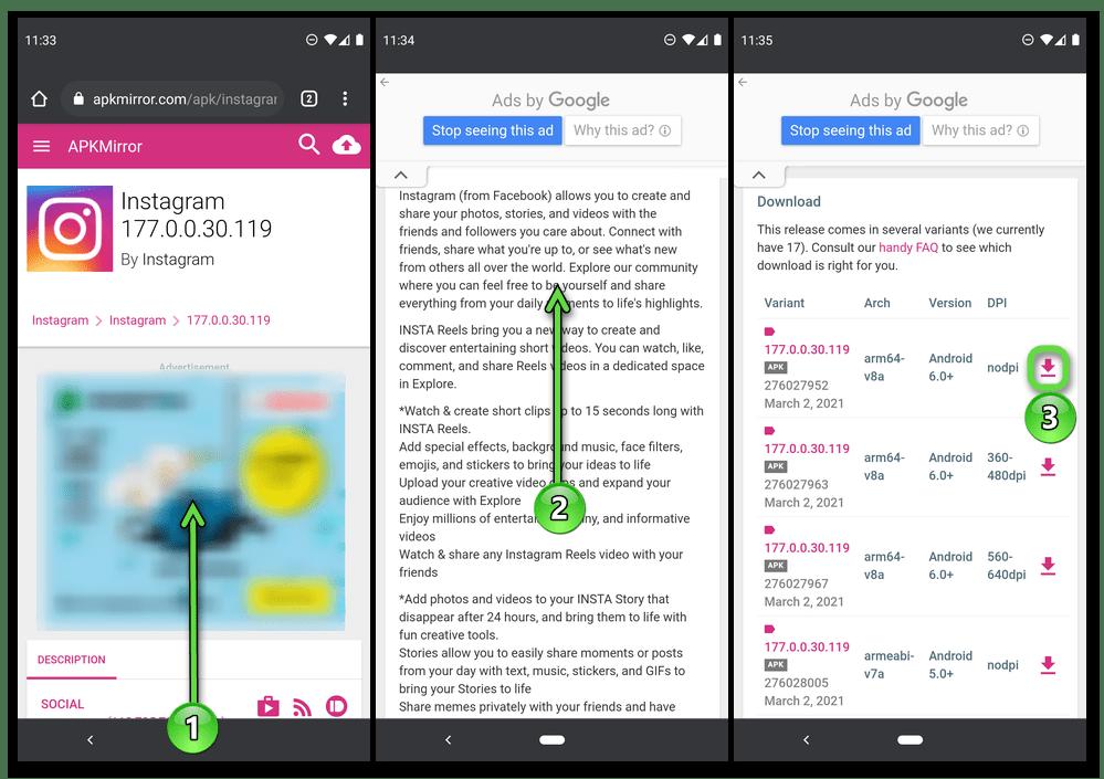 Выбор версии APK-файла приложения Instagram для обновления на телефоне с Android
