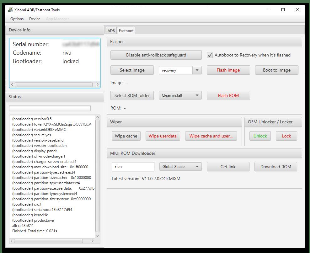 Xiaomi ADB Fastboot Tools функции прошивальщика устройств производителя через режим FASTBOOT