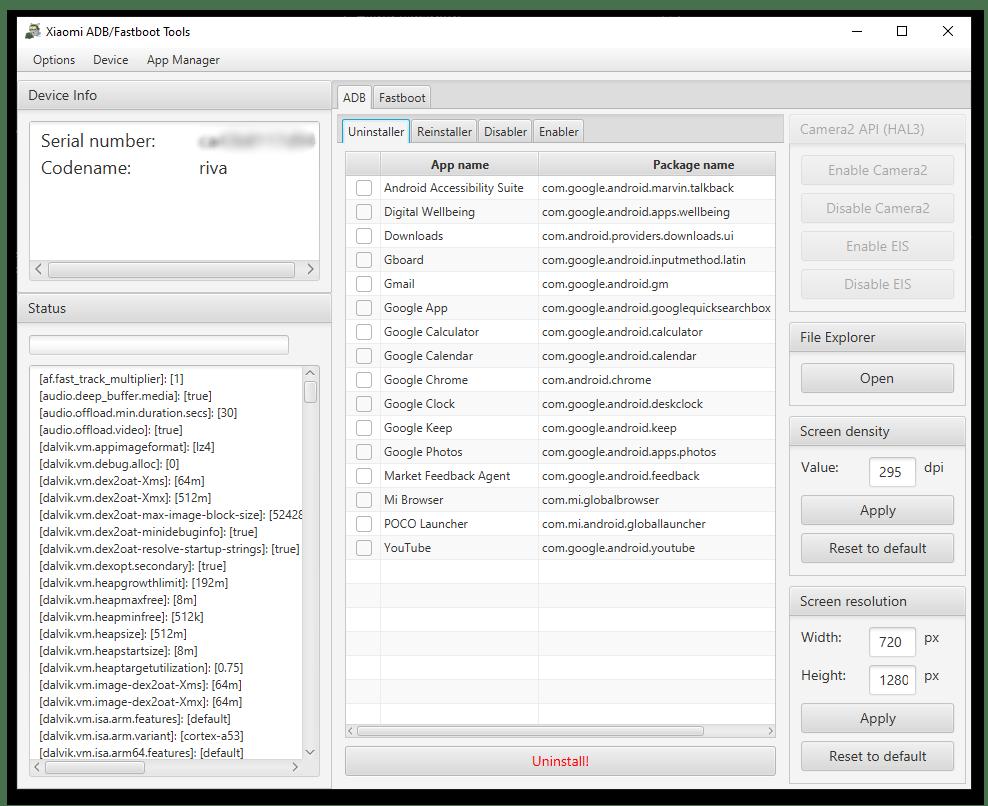 Xiaomi ADB Fastboot Tools возможности программы при подключении устройства в режиме Отладка через USB