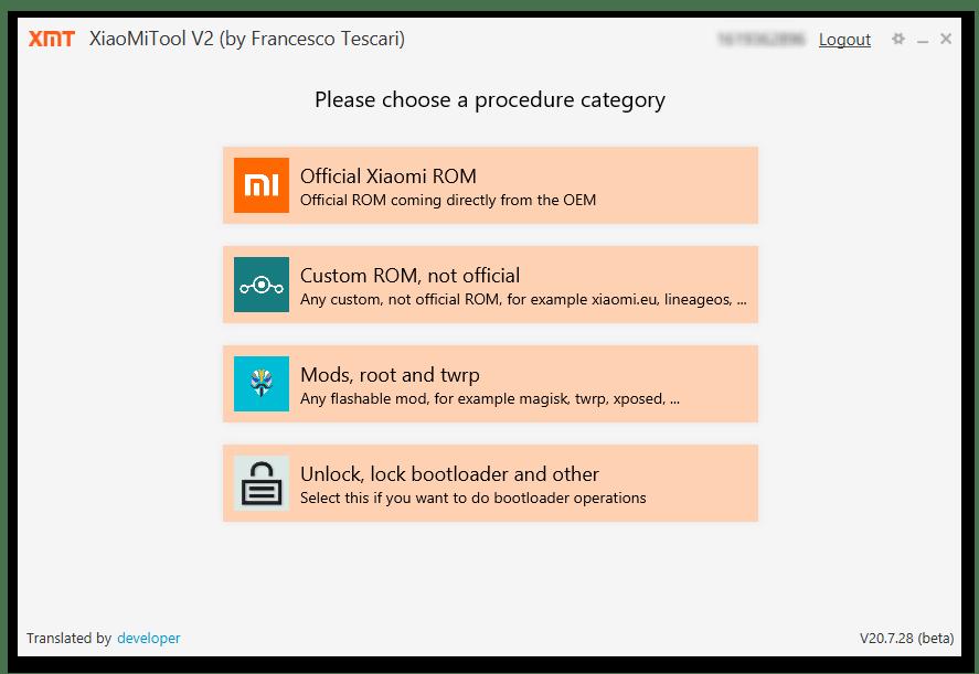 XiaoMiTool V2 by Francesco Tescari - перечень возможностей универсальной программы для прошивки смартфонов Xiaomi