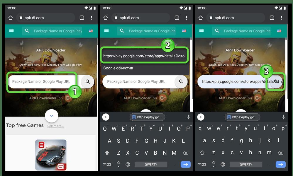Android - переход на страницу скачивания APK-файла приложения на девайс с Google Play Маркета через ресурс apk-dl.com