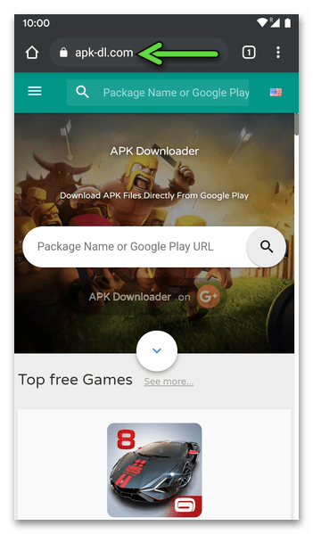 Android - переход на веб-сайт apk-dl.com для скачивания АПК-файлов из хранилища Google Play Маркета