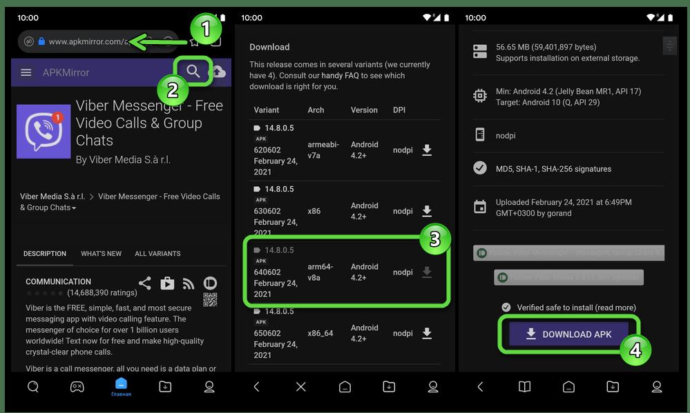 Android - скачивание APK-файла приложения на устройство с ресурса ApkMirror.com