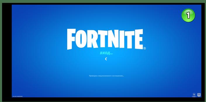 Fortnite для Android процесс входа в игру после ее первого по завершении установки запуска