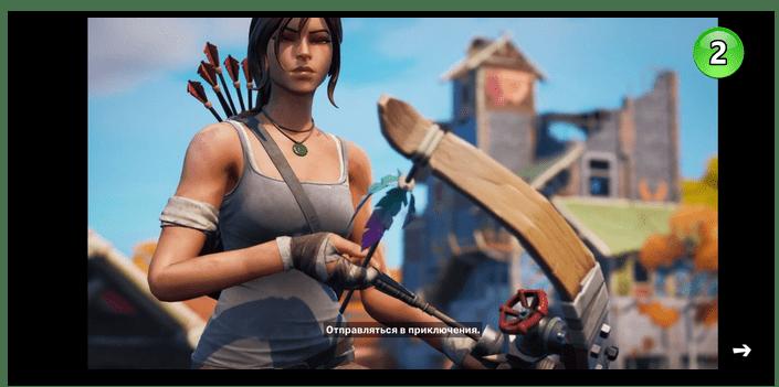 Fortnite для Android просмотр промо-ролика игры в процессе её первого после инсталляции запуска