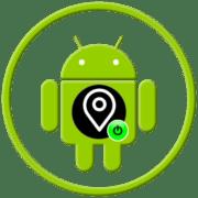 Как включить геолокацию на Андроиде