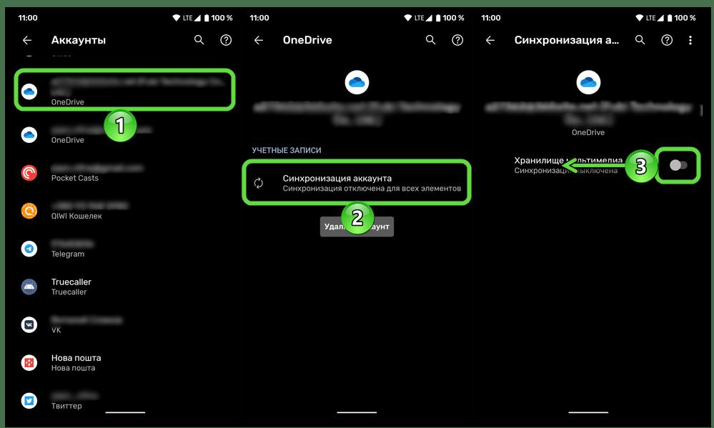 Отключение синхронизации для учетной записи стороннего разработчика на мобильном устройстве с Android