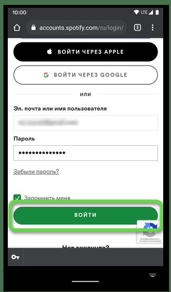 Подтверждение авторизации в аккаунте на сайте сервиса Spotify в браузере на мобильном устройстве с Android