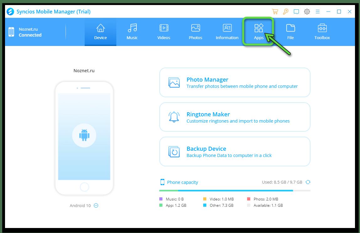 Syncios iOS & Android Manager вкладка Apps в панели разделов программы