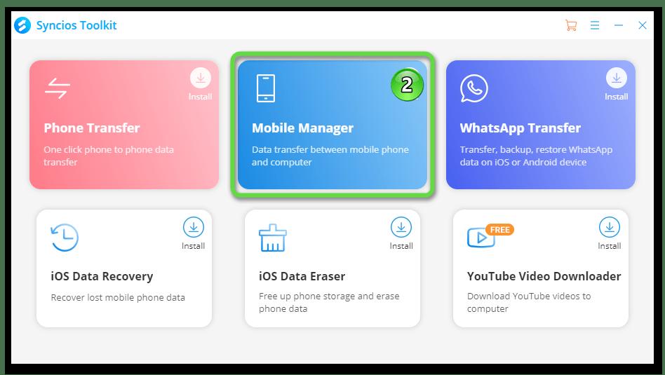Syncios Mobile Manager - переход в программу с экрана Toolkit