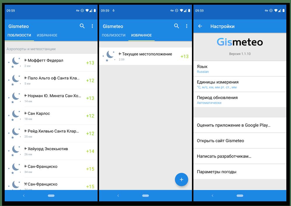 Виджет погоды в приложении Gismeteo для мобильных устройств с Android