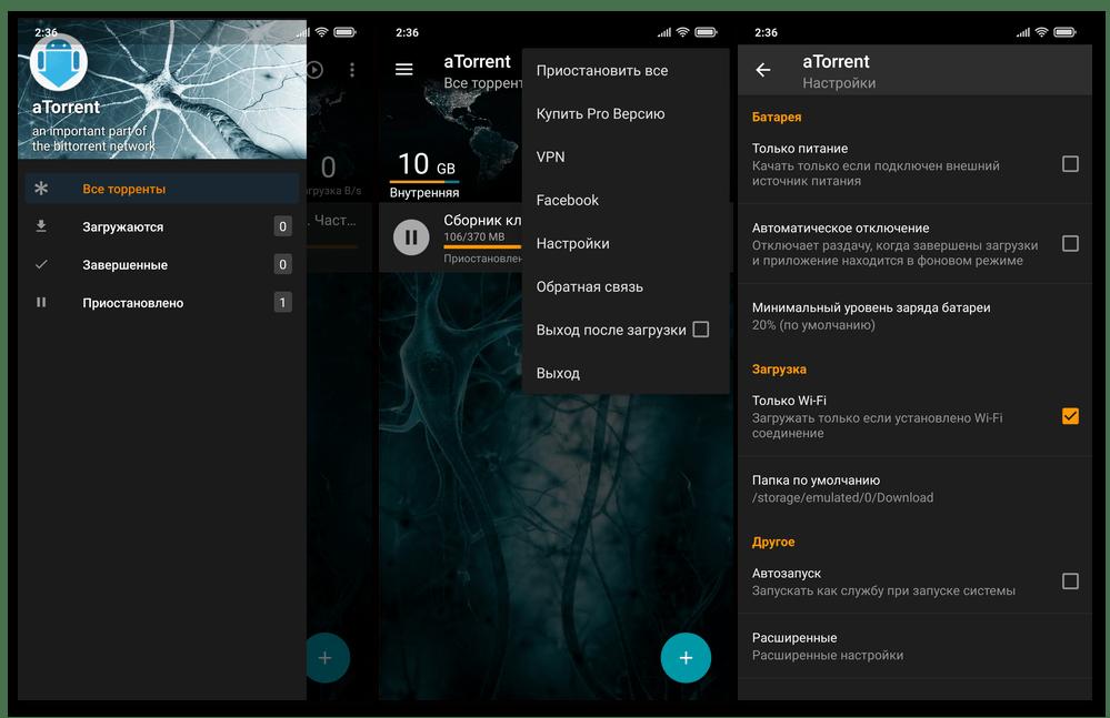 aTorrent для Android меню и настройки приложения для загрузки файлов из торрент-сетей