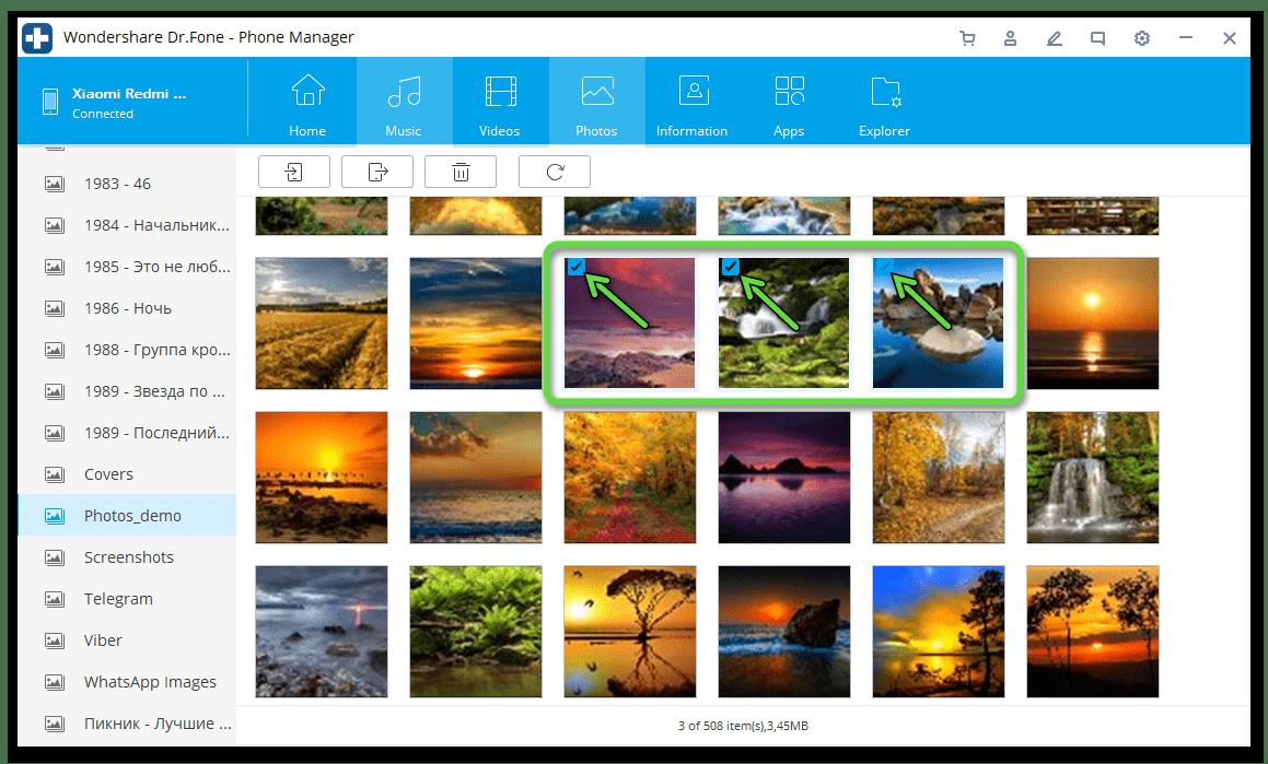 Dr.Fone Phone Manager выбор фото в памяти Android-девайса для копирования на компьютер