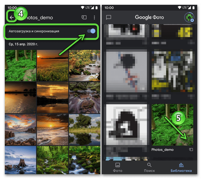 Google Фото для Android Возврат в Библиотеку после активации опции Автозагрузка и синхронизация в отдельном каталоге памяти девайса