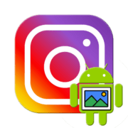 Как вставить фото в историю Инстаграм на Андроид